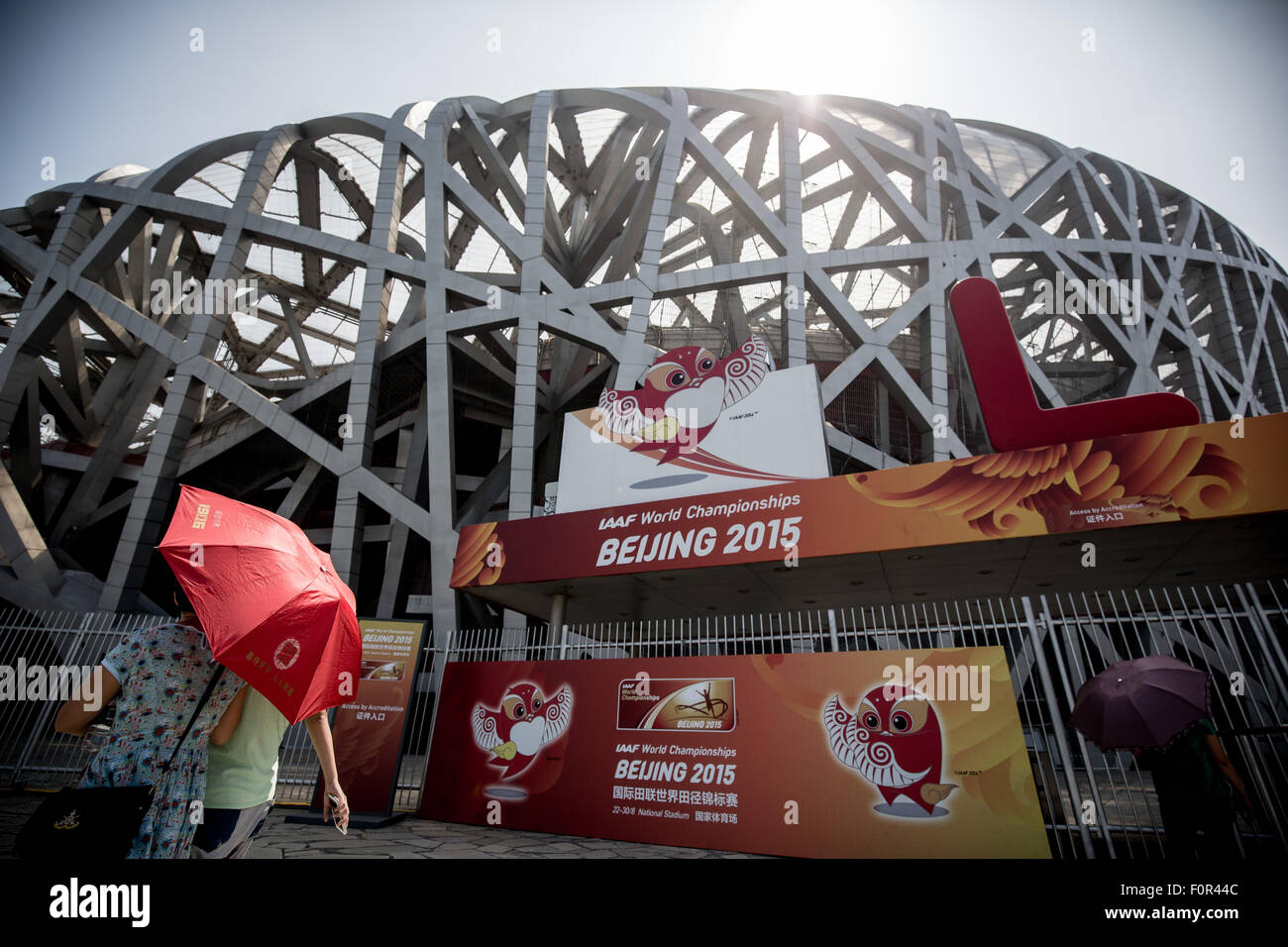 The Bird's Nest Stadium, pictured in Beijing, China, on the 20th of August 2015. The International Association - Stock Image