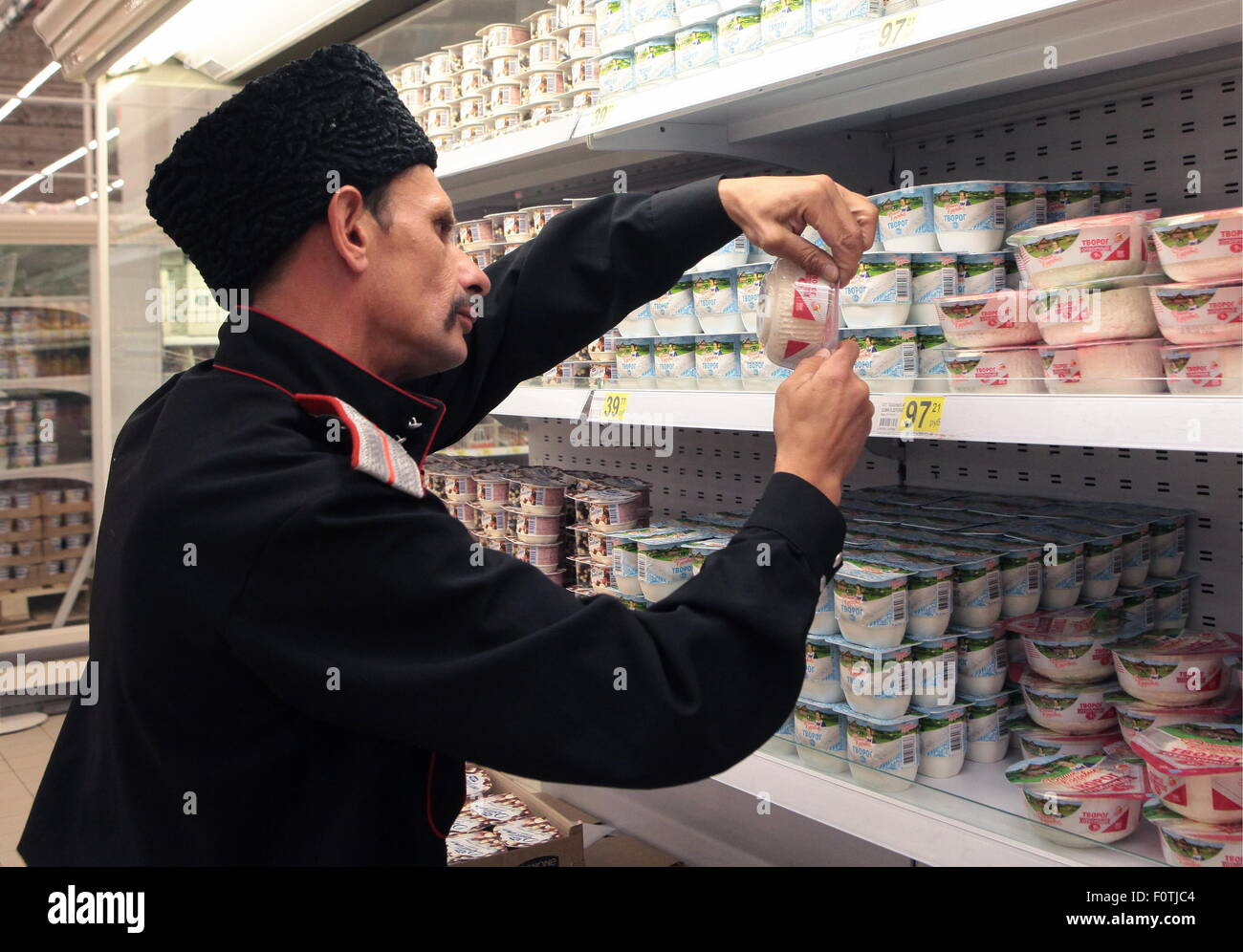 Pugachev with children captured in a regular supermarket