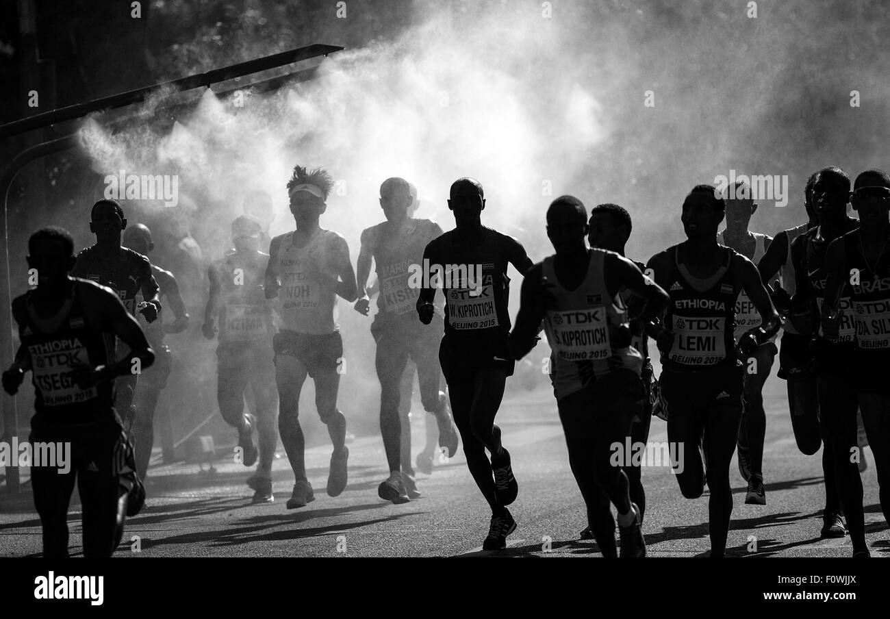Beijing, China. 22nd August, 2015. Athletes compete during the men's marathon at the 15th IAAF World Athletics - Stock Image