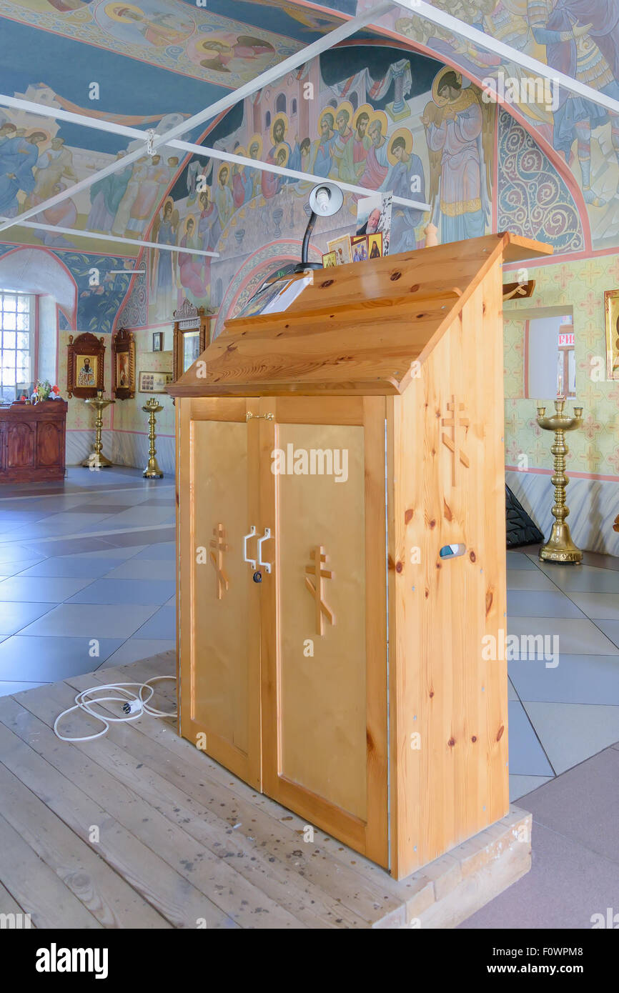 BOLHOV OF OREL REGION, RUSSIA - AUGUST 15, 2015: Wooden lectern close-up in Trinity Church - Stock Image