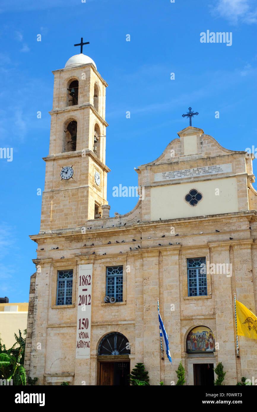 Church on the main square in Chania, Crete Stock Photo