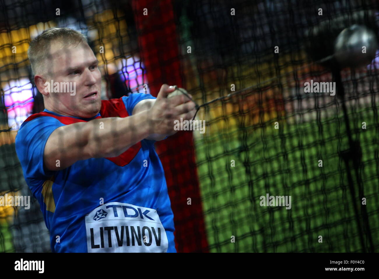 Beijing, China. 23rd Aug, 2015. Russia's Sergej Litvinov competes in the men's hammer throw final on Day - Stock Image