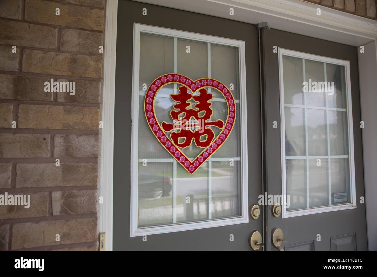 double happiness sign door chinese wedding & double happiness sign door chinese wedding Stock Photo: 86675808 - Alamy