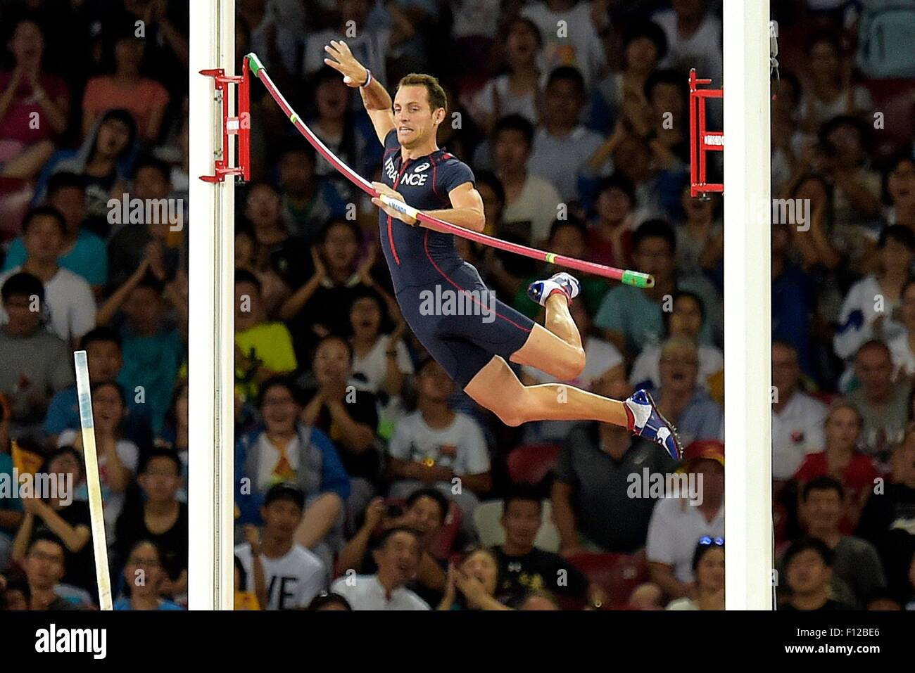 Beijing, China. 24th Aug, 2015. 15th International Association of Athletics Federations (IAAF) Athletics World Championships - Stock Image