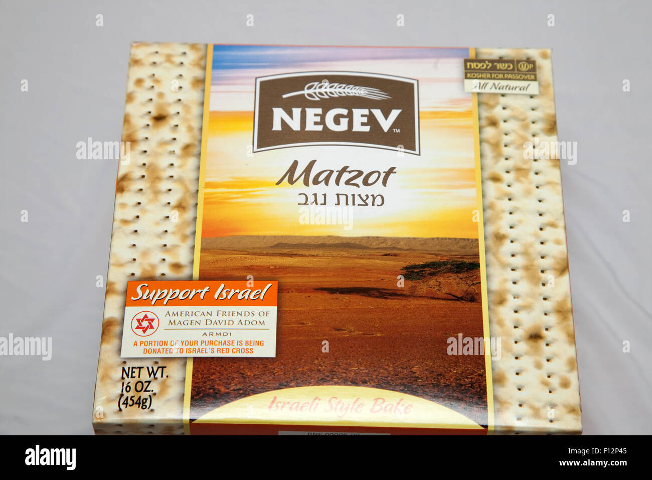 Advertisement for Matzot unleavened bread traditionally eaten by Jews during the Passover Holiday. Minneapolis Minnesota - Stock Image