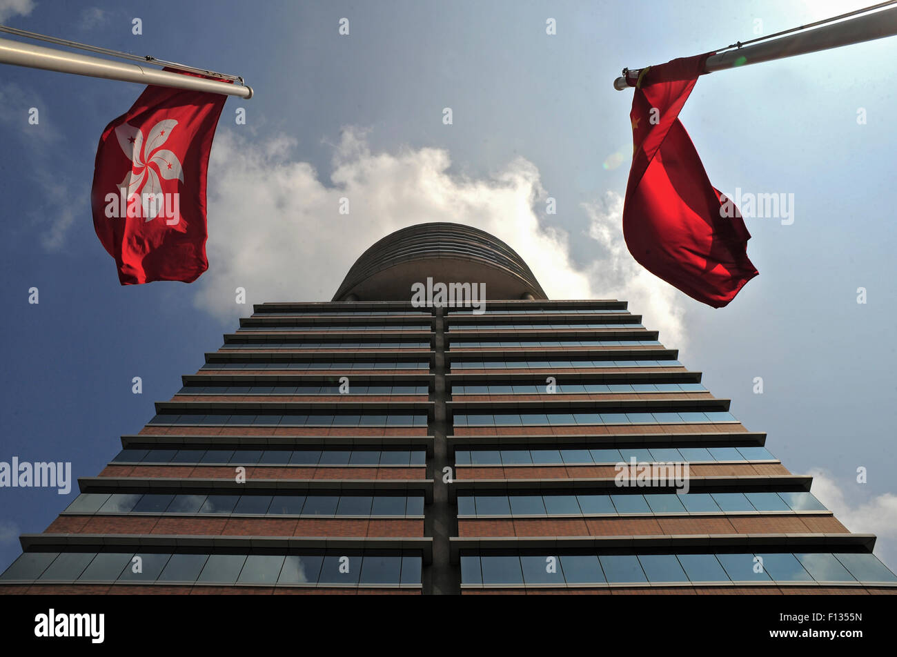 The Chinese flag flies against buildings in Hong Kong in 2011. - Stock Image