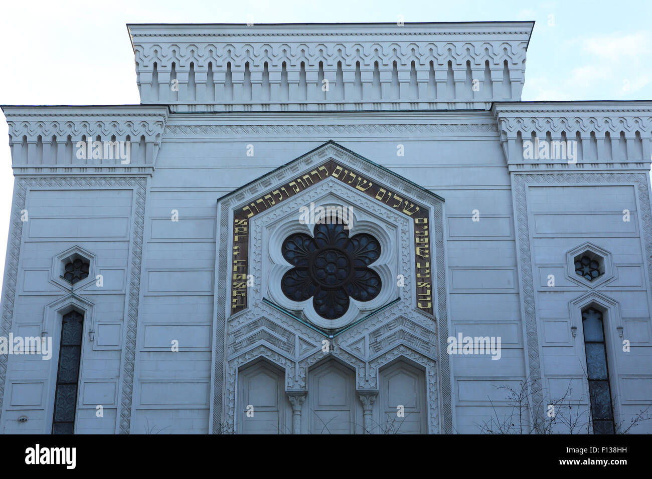 The Great Synagogue of Stockholm in Stockholm, Sweden. - Stock Image