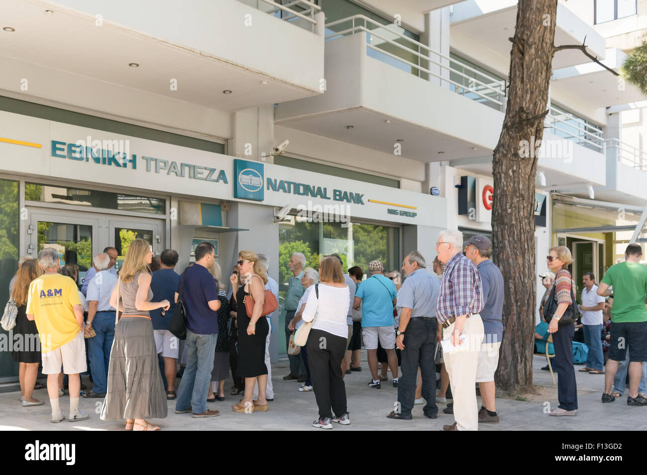 Athens, Greece 24 July 2015. Capital controls continue in Greece making people feeling  discomfort and unsecure. - Stock Image