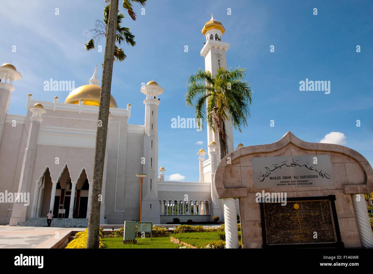 Sultan Omar Ali Saifuddin Mosque - Brunei - Stock Image
