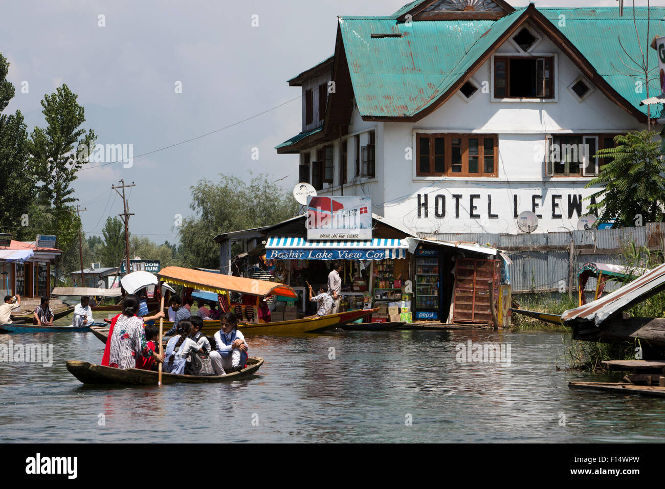 Dal Lake View Hotel Srinagar