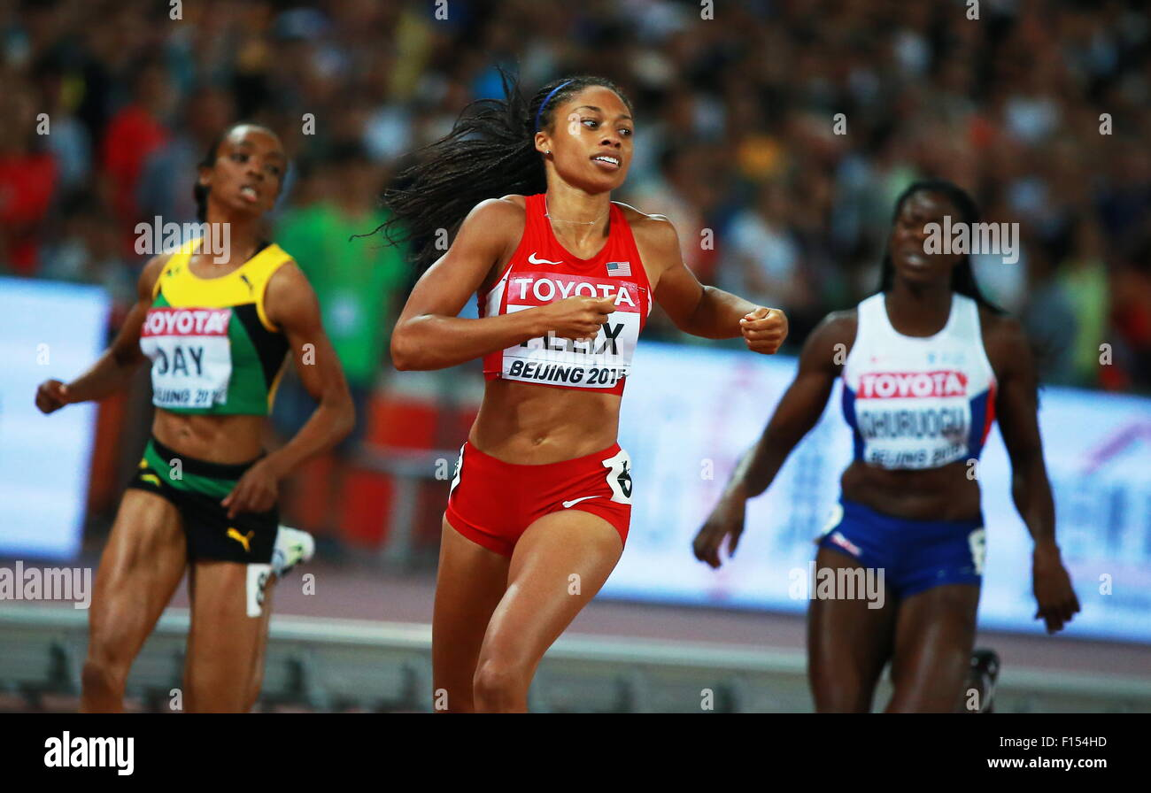 Communication on this topic: Michael Learned, allyson-felix-6-olympic-medals/