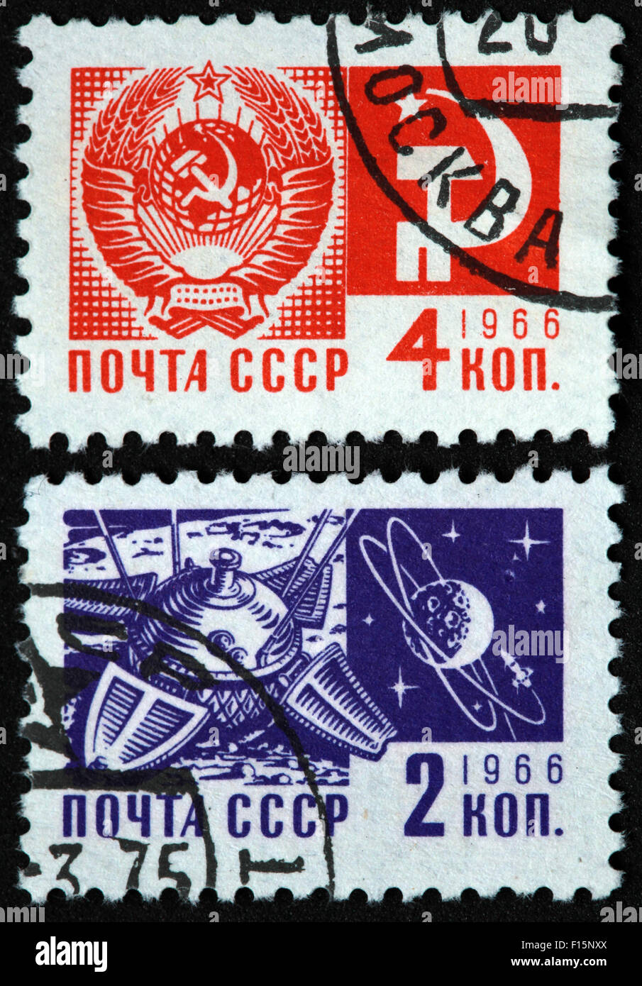 4 and 2 Kon Kopek  Mockba 1966 space stamps - Stock Image