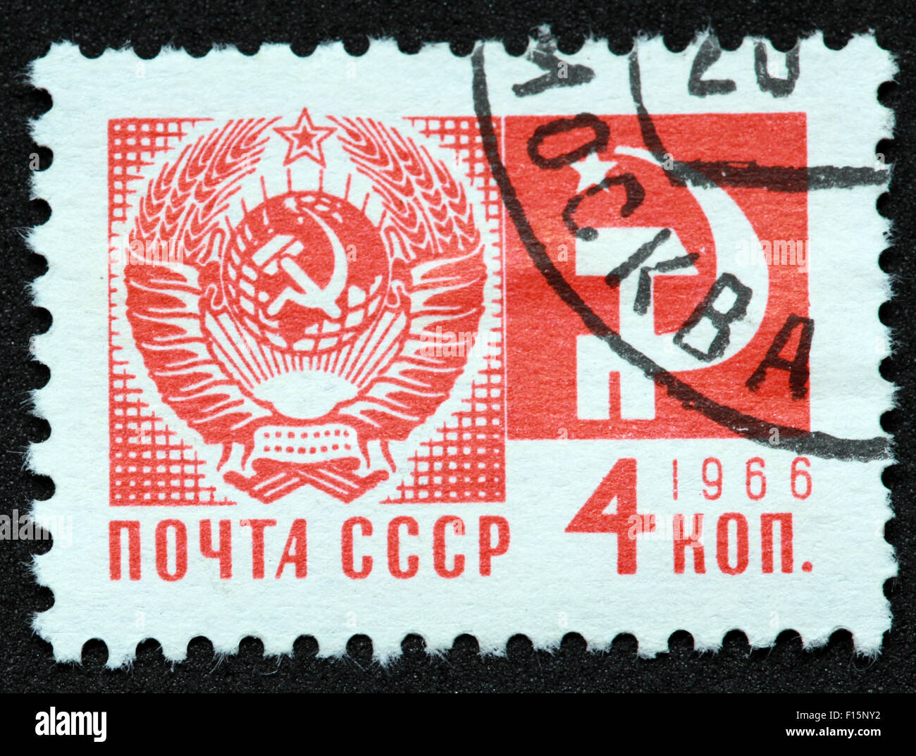 4 Kon Kopek Mockba 1966 space Stamp - Stock Image