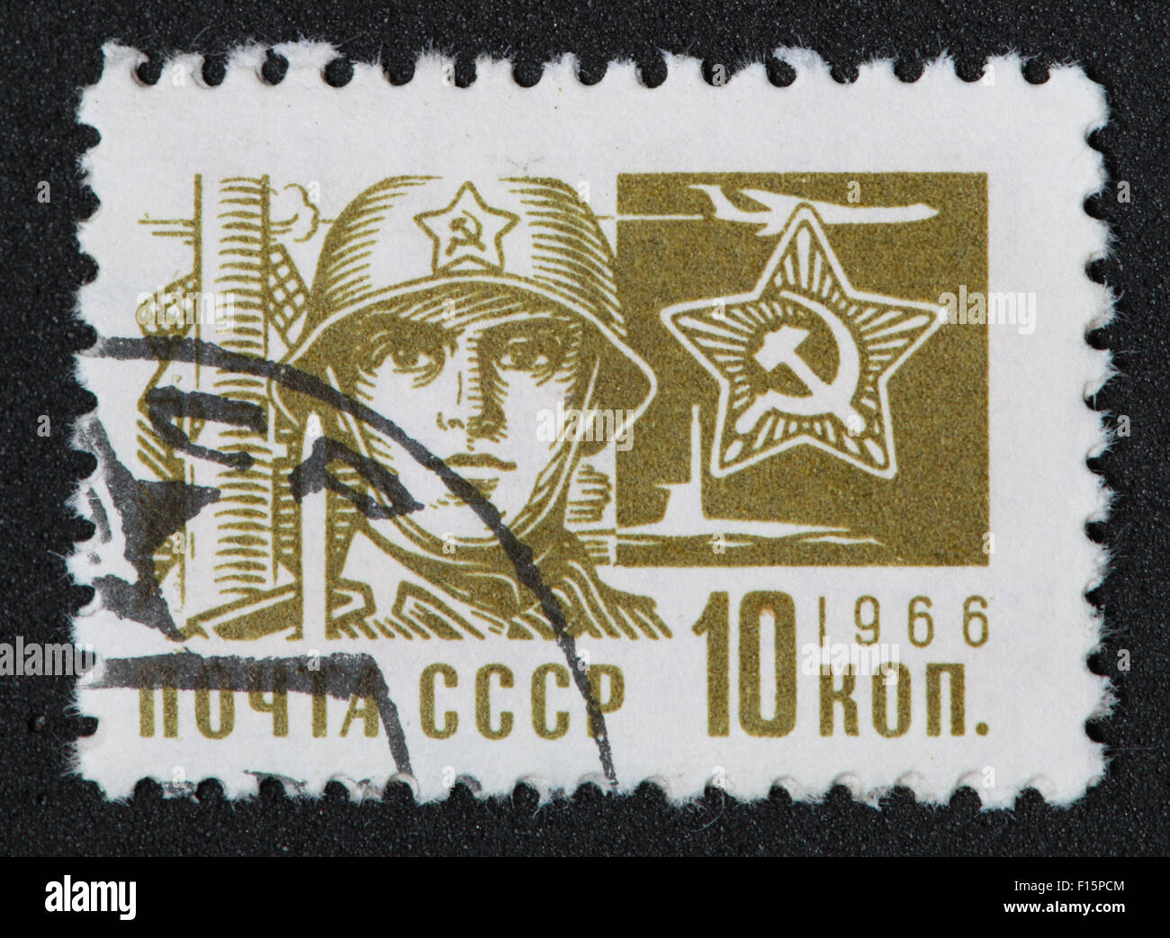 CCCP 10Kon 1966 soldier army olive colour color hammer sickle USSR Soviet stamp - Stock Image