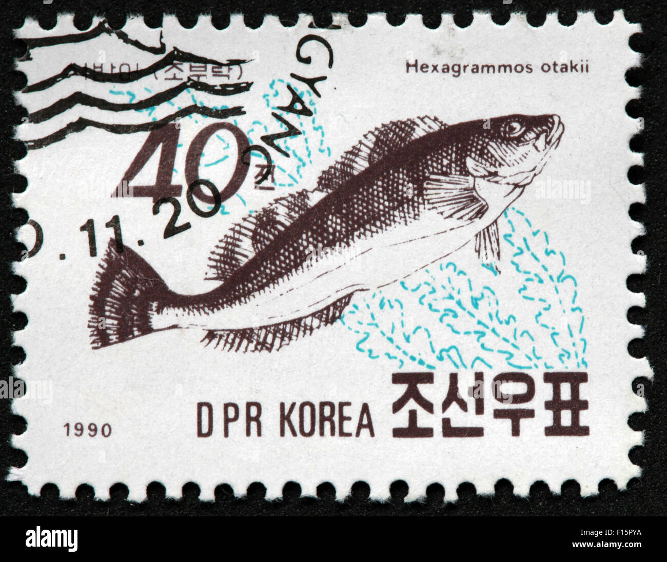 DPR Korea 1990 Hexagrammos otakii fish weed brown stamp - Stock Image