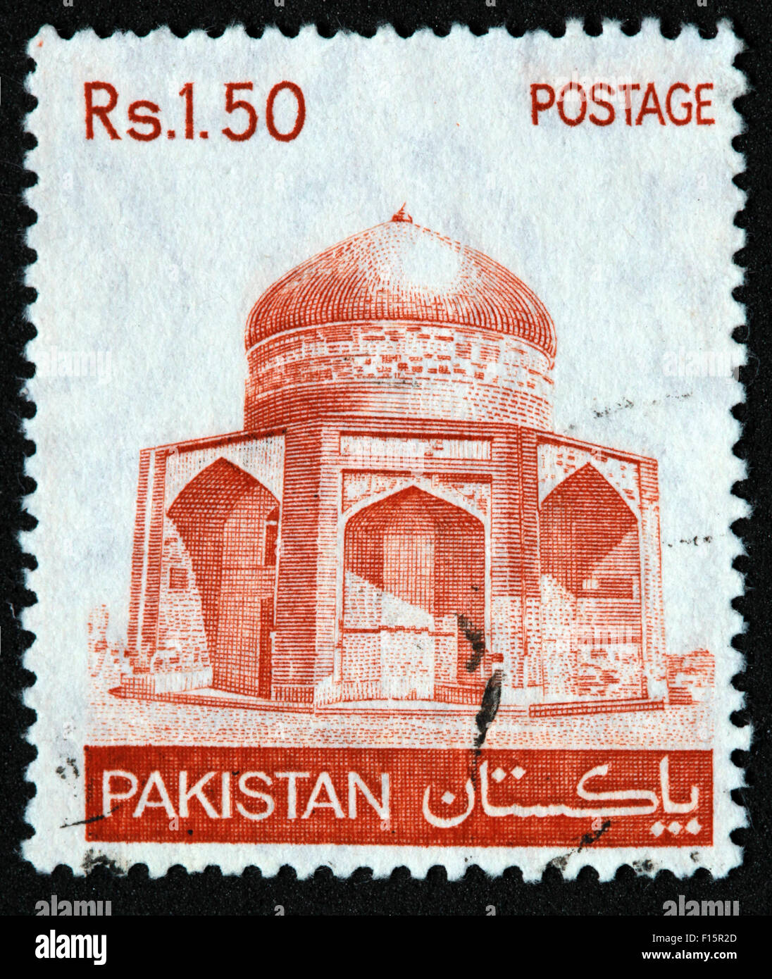 Pakistan Postage Rs1-50 rs brown mosque Stamp Stock Photo