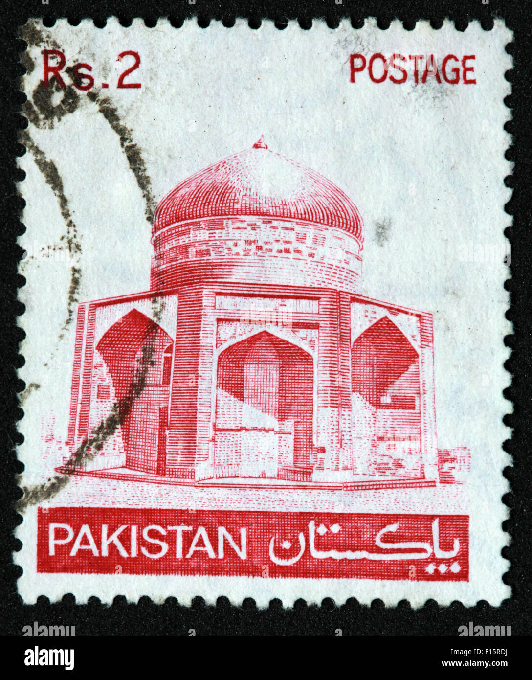 Pakistan Postage Rs2 rs red mosque Stamp - Stock Image