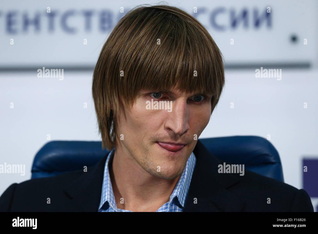 Andrei Kirilenko Stock Photos   Andrei Kirilenko Stock Images - Alamy a88a77b11