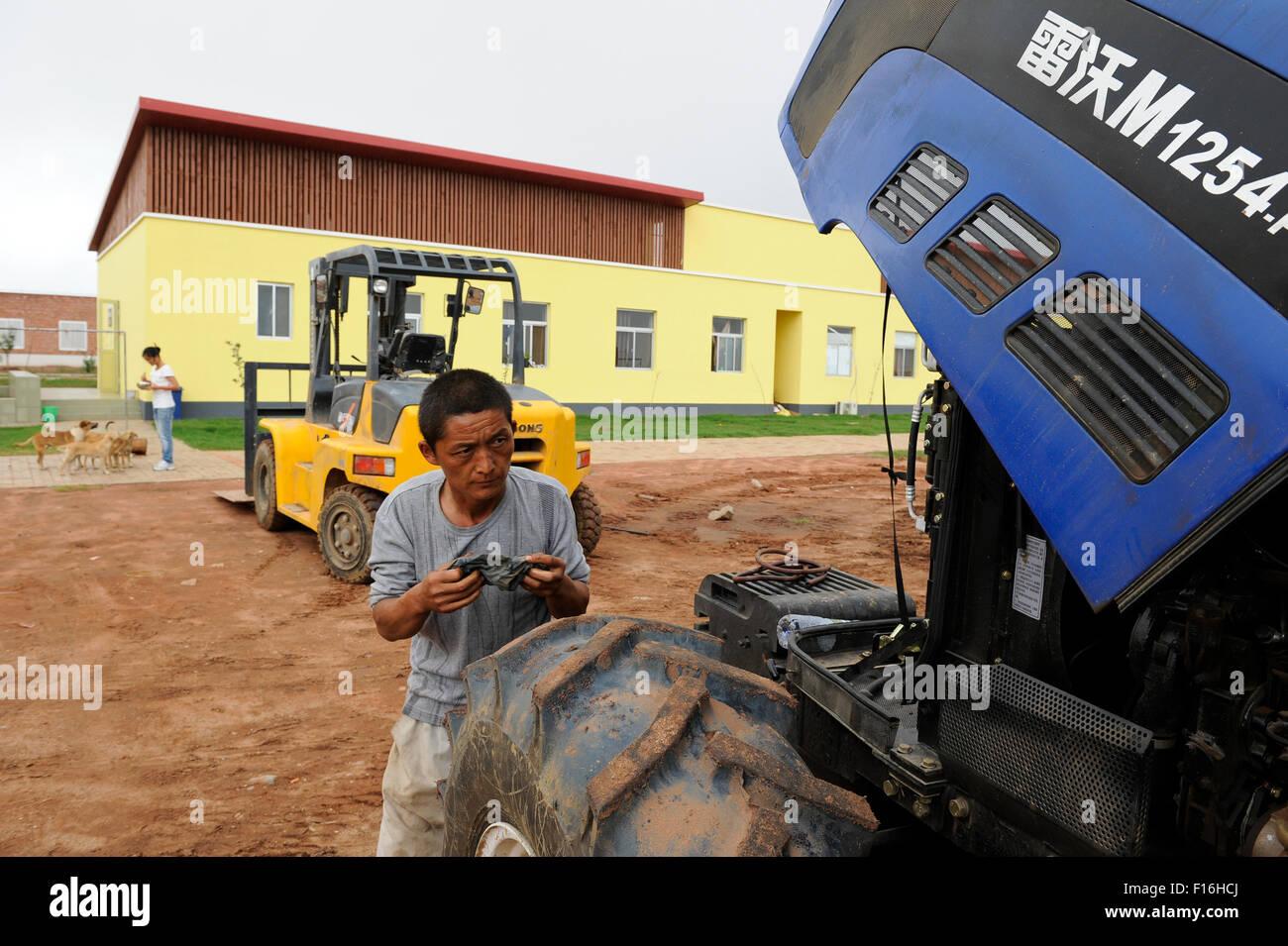 ANGOLA Malanje Black Stone Farm, a 20.000 hectare farm of chinese company CITIC construction corporation and angolian - Stock Image