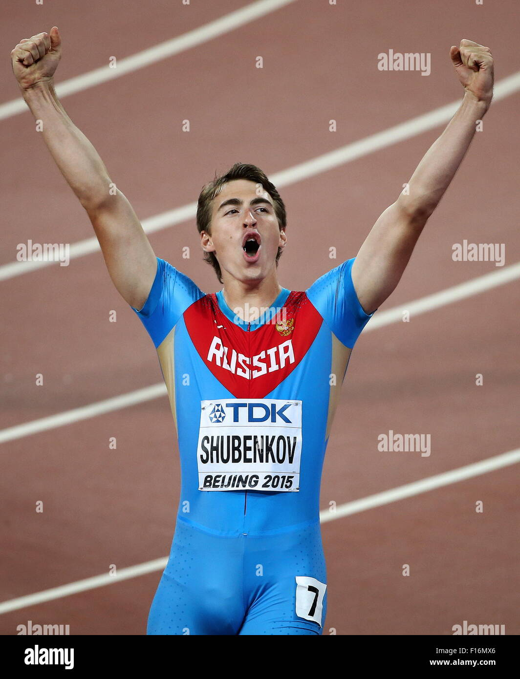 Russia s Sergey Shubenkov celebrates winning a gold medal in the men s 110m  hurdles final on Day 7 of the 15th IAAF World Championships in Athletics at  ... 2f1aa46fd6343
