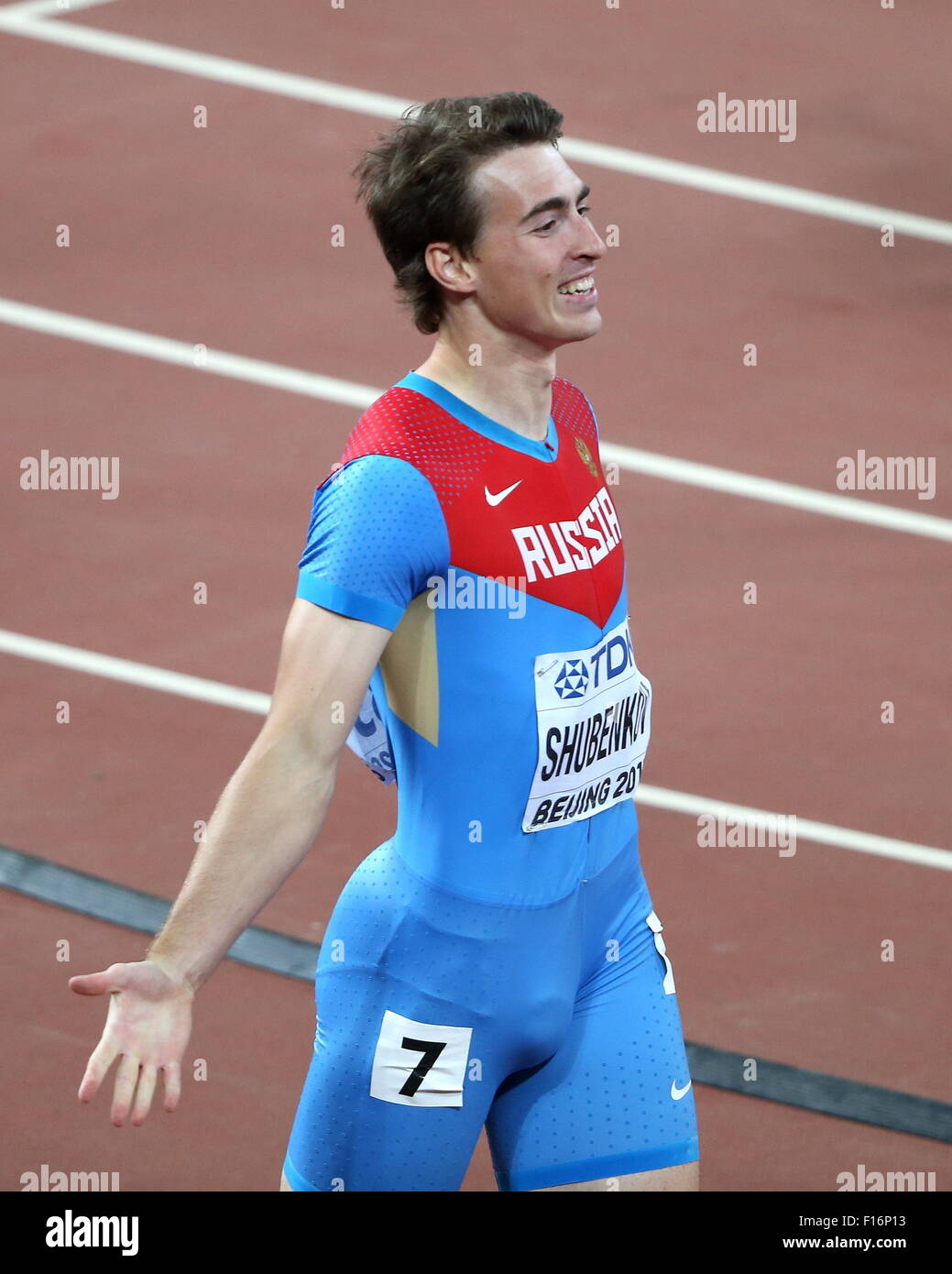 Russia s Sergey Shubenkov reacts after winning a gold medal in the men s  110m hurdles final on Day 7 of the 15th IAAF World Championships in  Athletics at ... 17068ed06c255