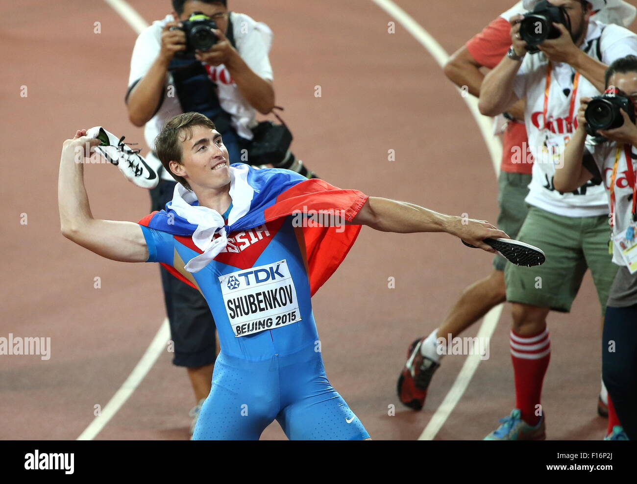 Russia s Sergey Shubenkov (front) celebrates winning a gold medal in the  men s 110m hurdles final on Day 7 of the 15th IAAF World Championships in  Athletics ... 825aa54c2ac3e