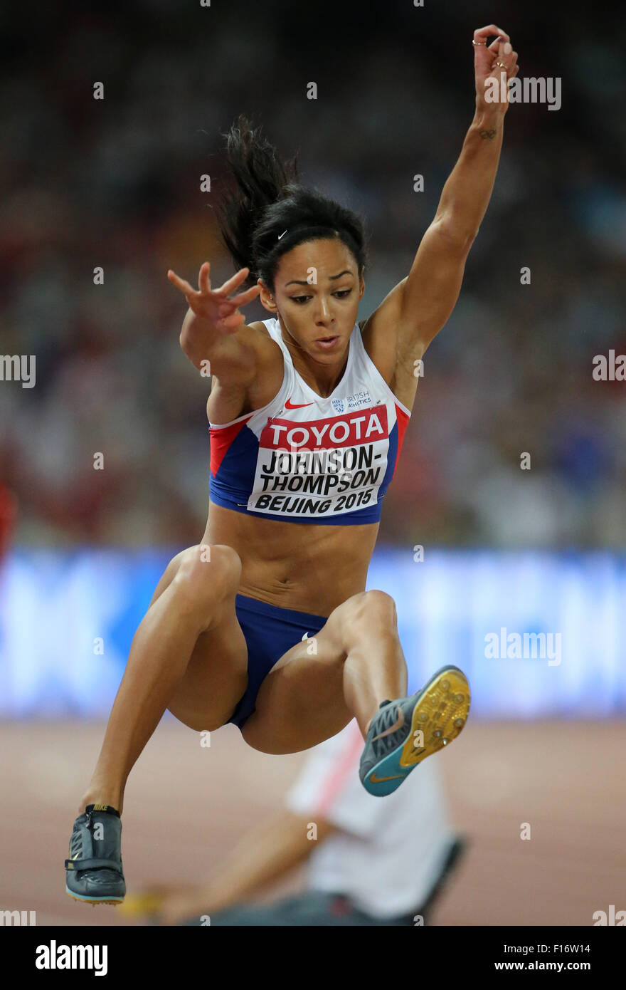 Katarina Johnson-Thompson naked (95 gallery), Is a cute Selfie, iCloud, butt 2015