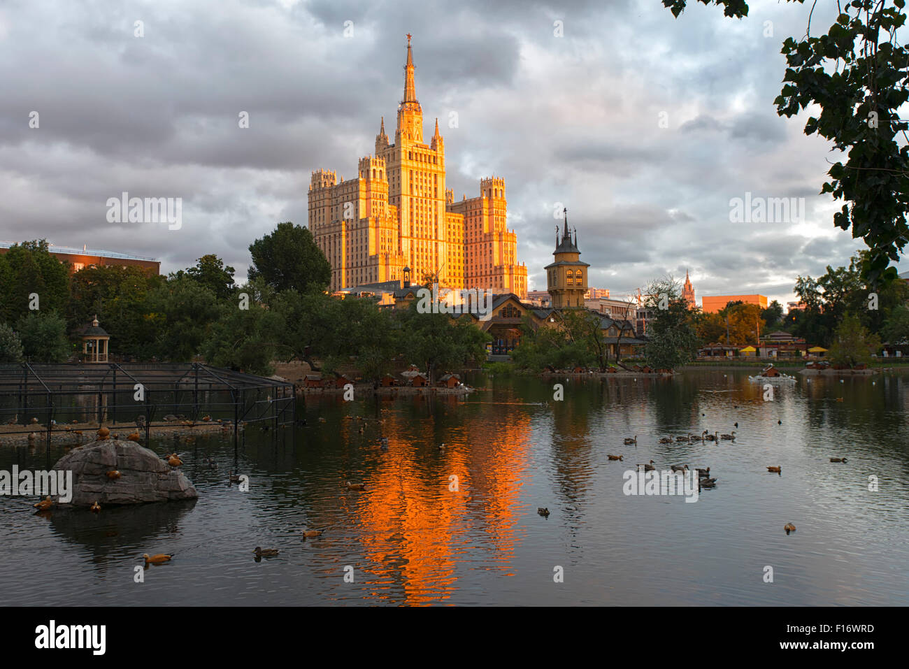 Kudrinskaya Square Building in Moscow, Russia Stock Photo