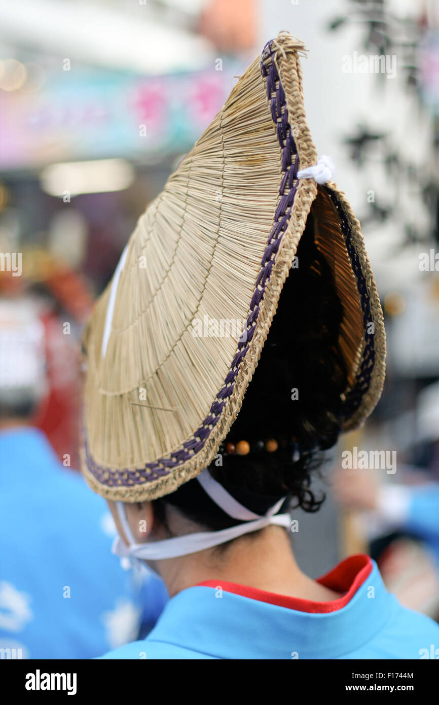 Japanese Straw Hat High Resolution Stock Photography And Images Alamy