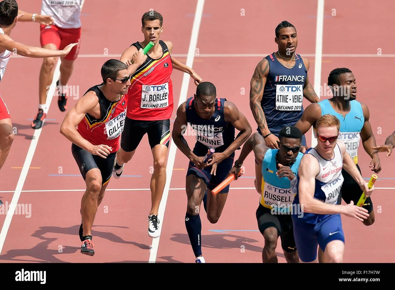 Birds Nest Stadium, Beijing, China. 29th Aug, 2015. The 15th IAAF World athletics championships. Dunn (gbr) Hanne, - Stock Image
