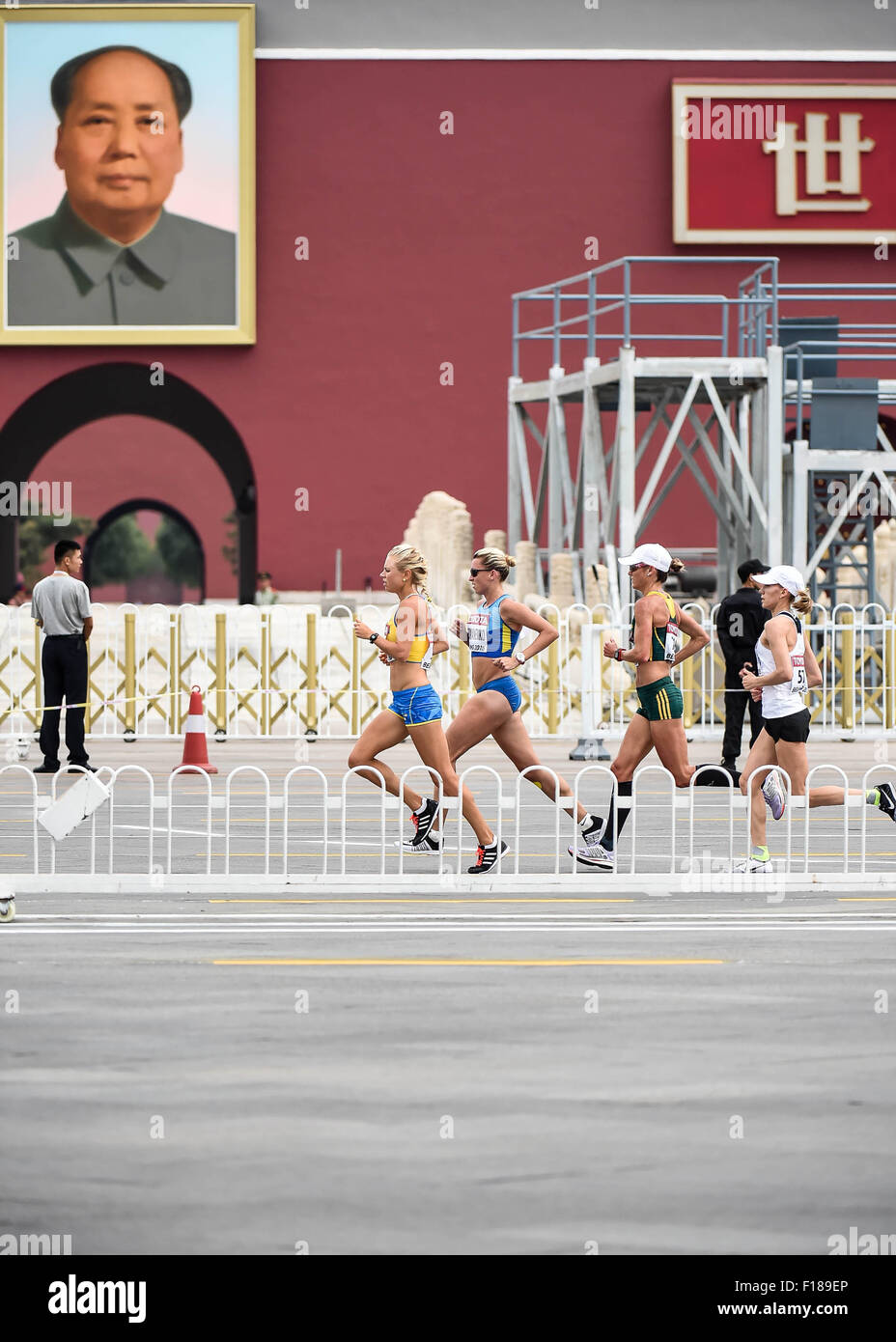 Beijing, China. 30th Aug, 2015. Athlete compete during the women's marathon final at the 2015 IAAF World Championships - Stock Image