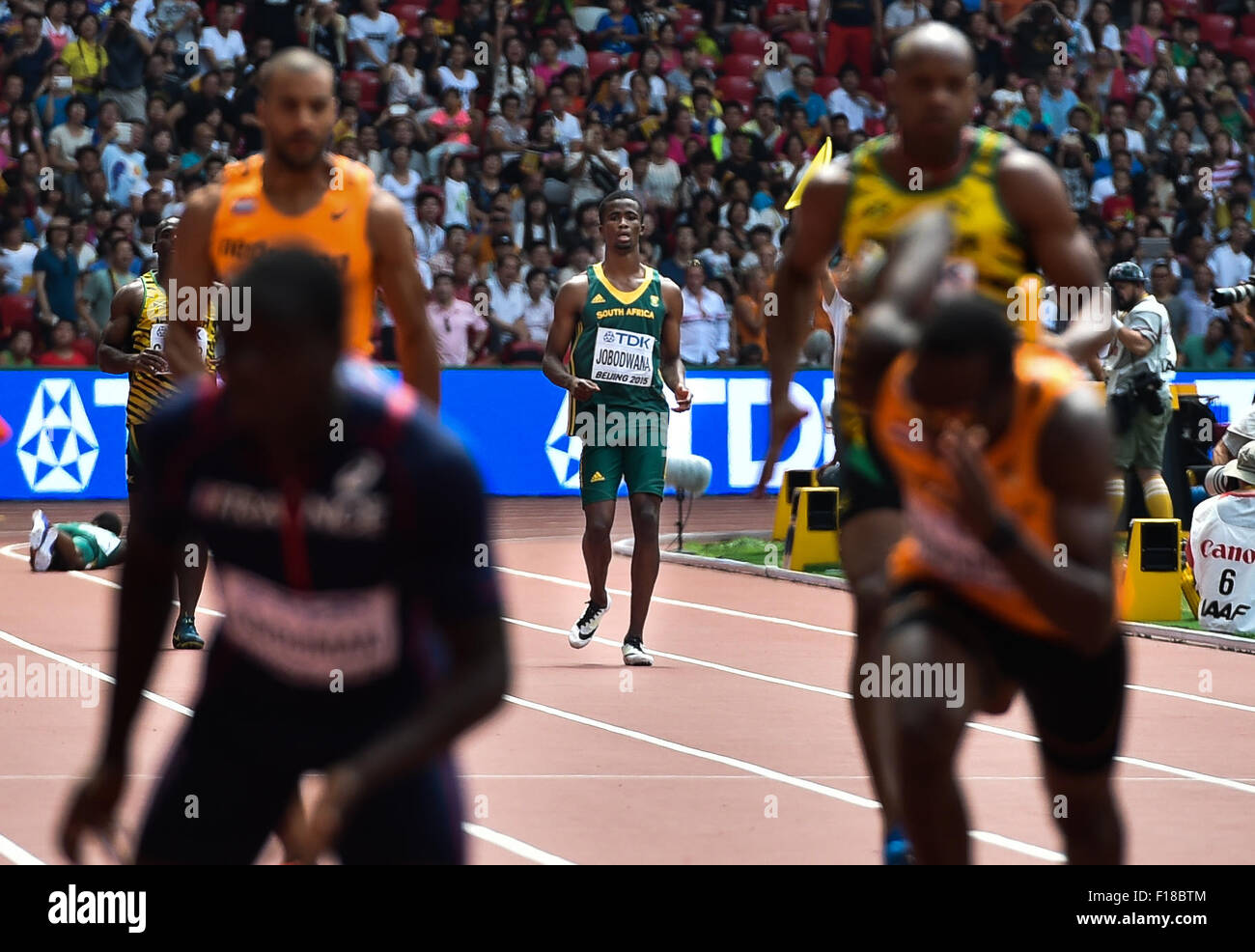Images from the 2015 IAAF World Championships in Beijing, China - Stock Image