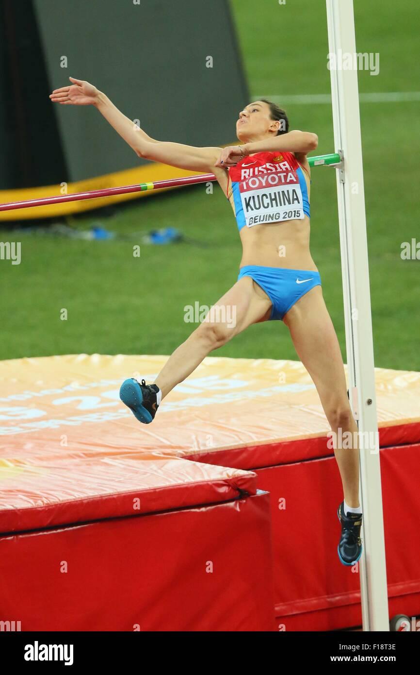 Beijing, China. 29th Aug, 2015. Darya Klishina (RUS) Athletics : 15th IAAF World Championships in Athletics Beijing - Stock Image