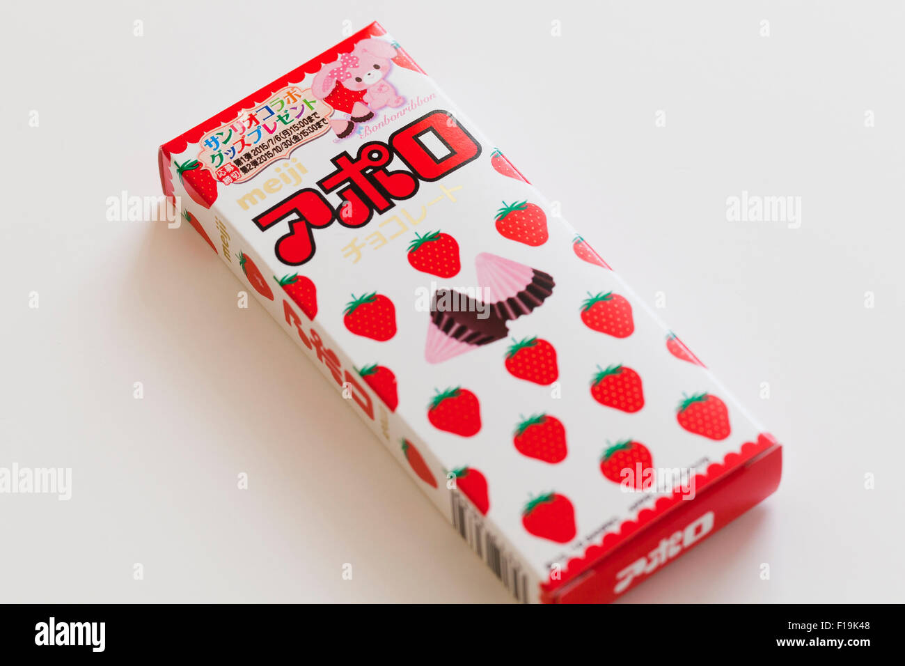 Meiji Apollo Japanese Strawberry Chocolate candy package - Stock Image