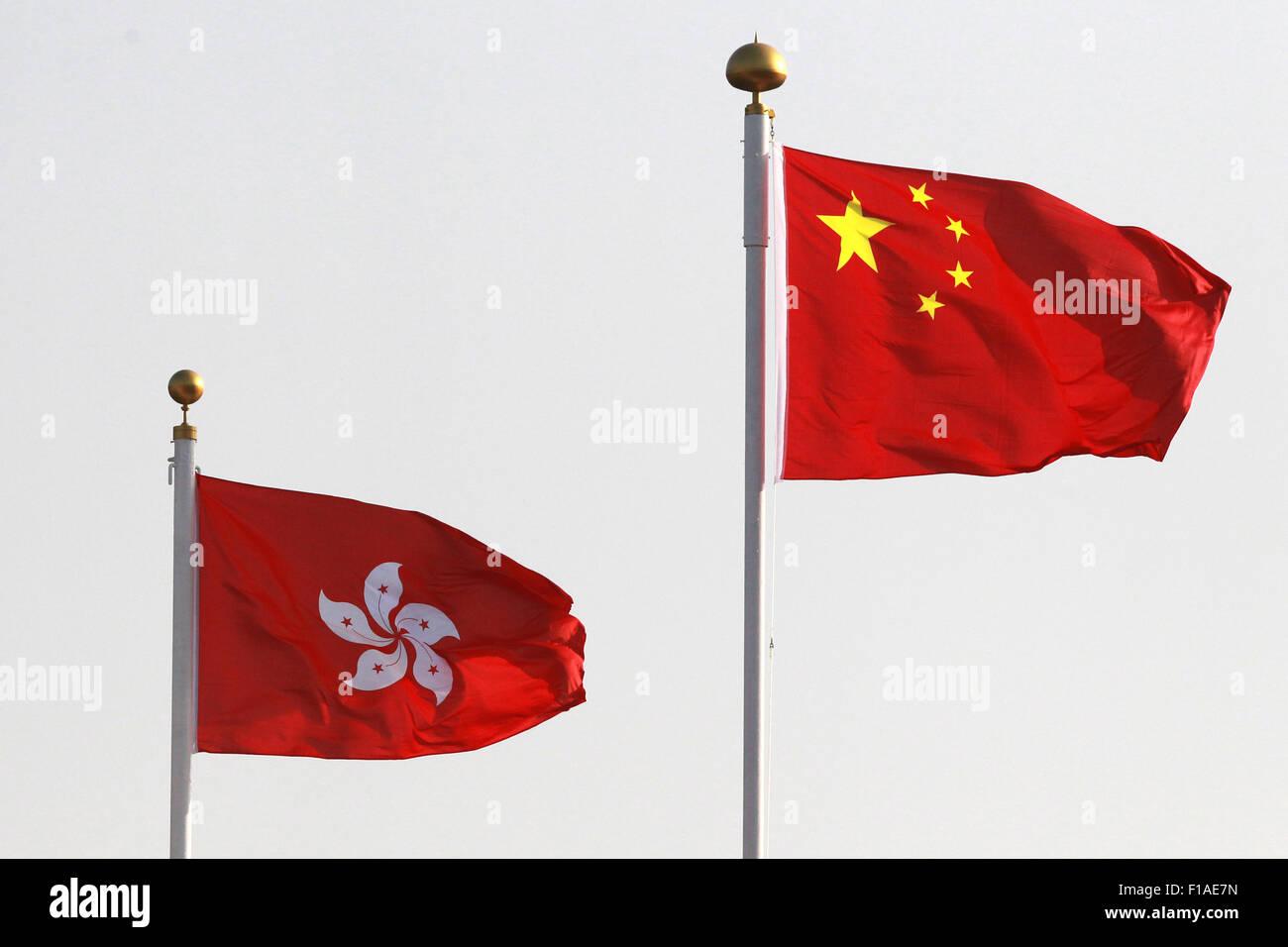 Hong Kong, China, National Flag of the People's Republic of China and countries flag of Hong Kong - Stock Image