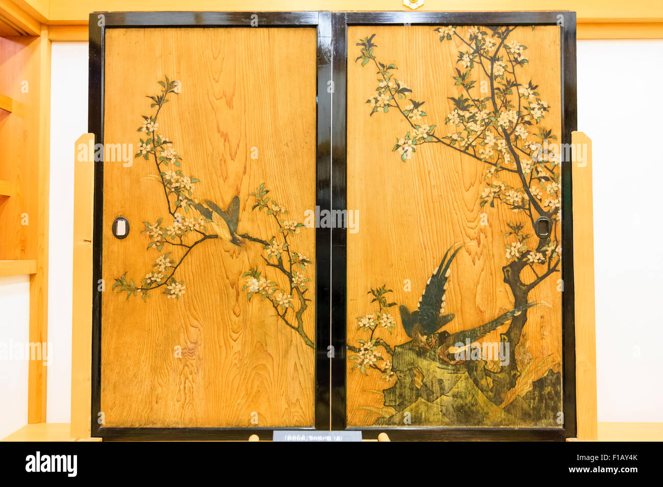 Japan, Kumamoto castle, Goten Palace, reconstructed Honmarugoten, Shokun-no-ma room, painted screens - Stock Image
