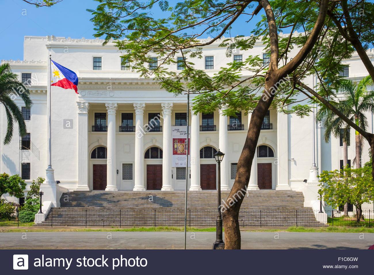 Museum of the Filipino People (Museo ng Lahing Pilipino) in Rizal Park, Ermita, Manila, National Capital Region, - Stock Image