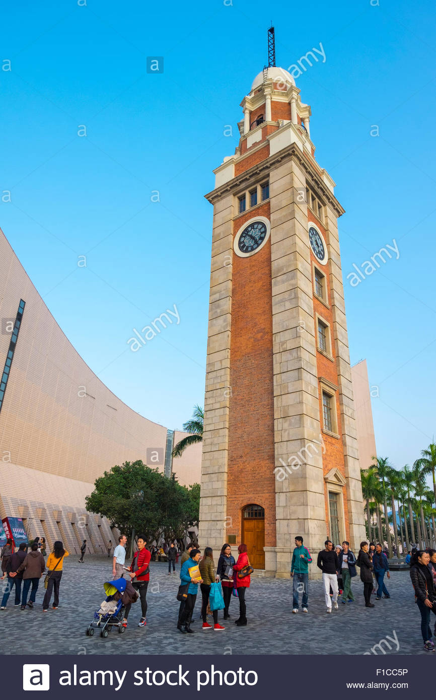 Former Kowloon-Canton Railway Clock Tower, Tsim Sha Tsui, Kowloon, Hong Kong, China - Stock Image
