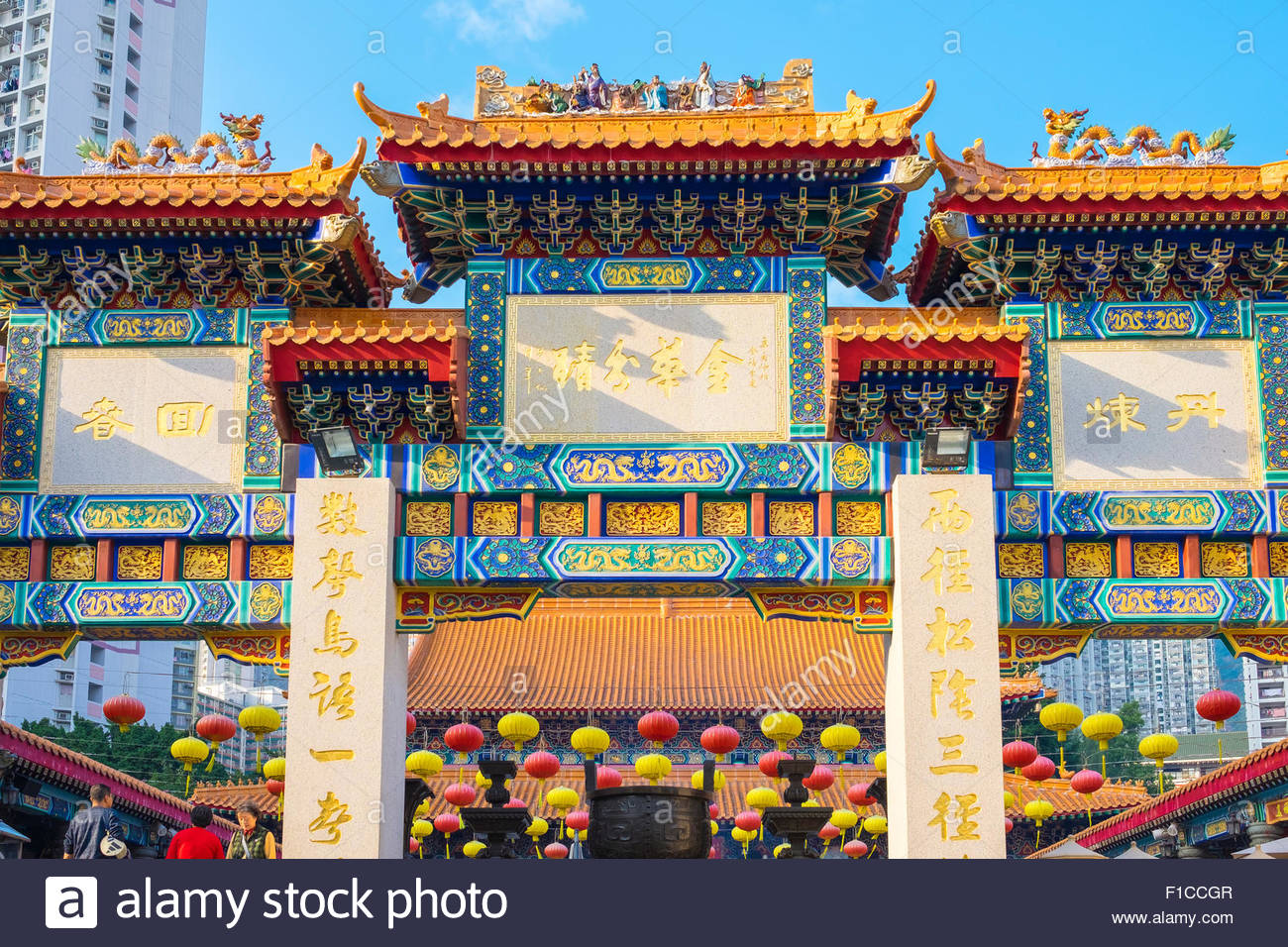 Gate in front of main altar at Wong Tai Sin (Sik Sik Yuen) Temple, Wong Tai Sin district, Kowloon, Hong Kong, China - Stock Image