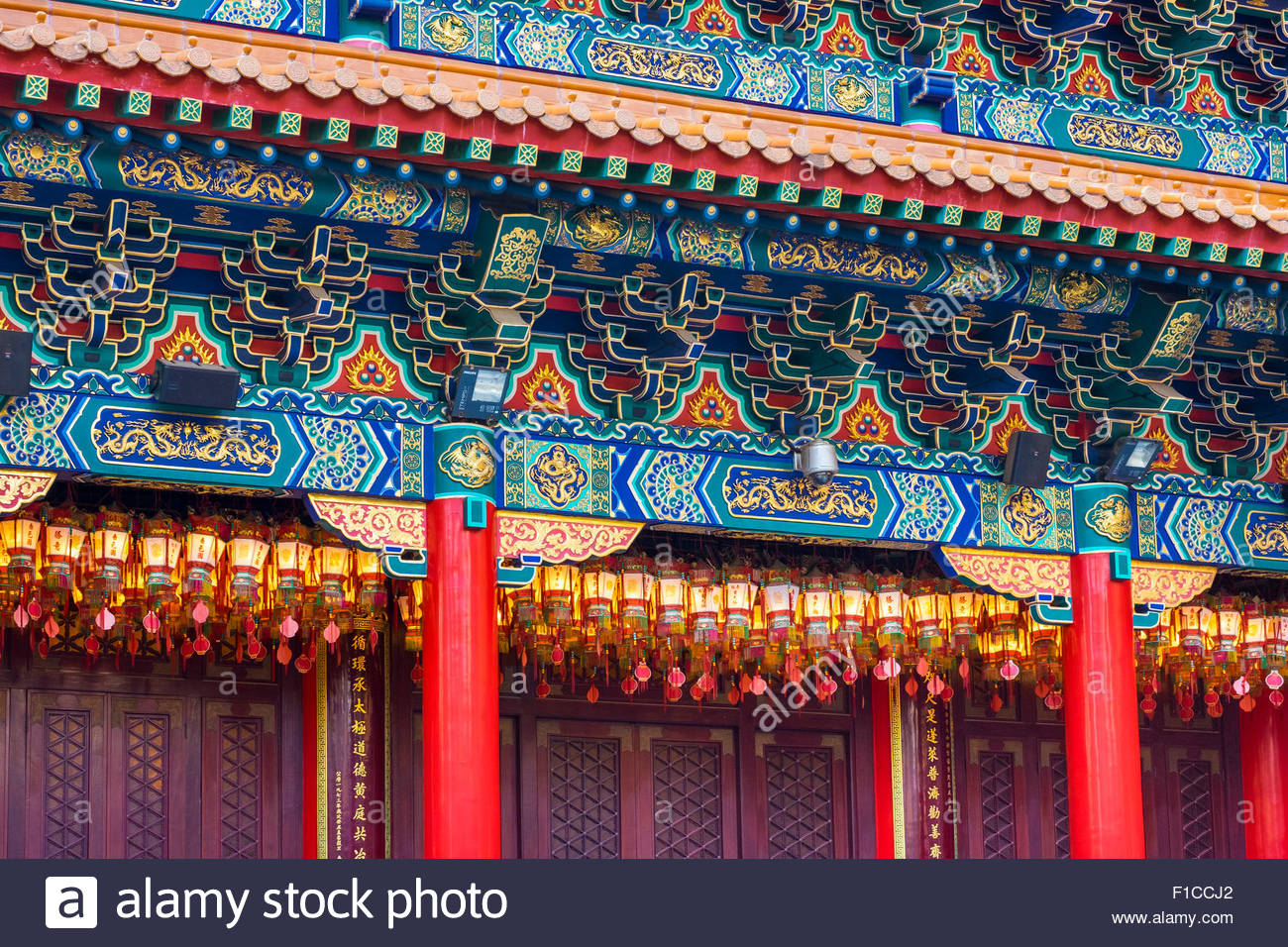 Detail of main altar house at Wong Tai Sin (Sik Sik Yuen) Temple, Wong Tai Sin district, Kowloon, Hong Kong, China - Stock Image
