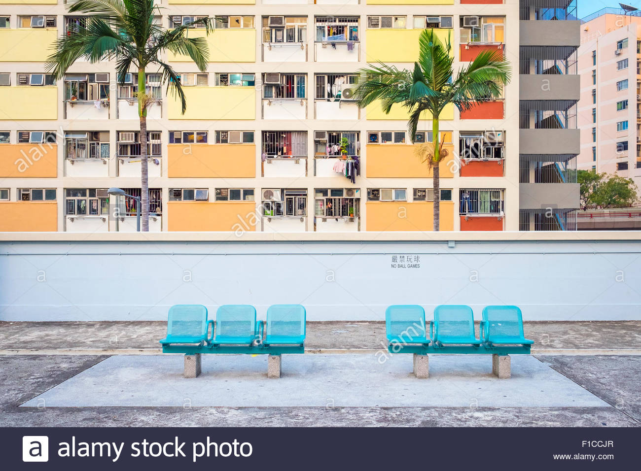Empty chairs, Choi Hung Estate, one of the oldest public housing estates in Hong Kong, Wong Tai Sin District, Kowloon, - Stock Image
