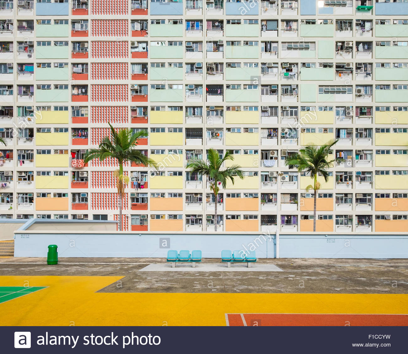 Choi Hung Estate, one of the oldest public housing estates in Hong Kong, Wong Tai Sin District, Kowloon, Hong Kong, - Stock Image