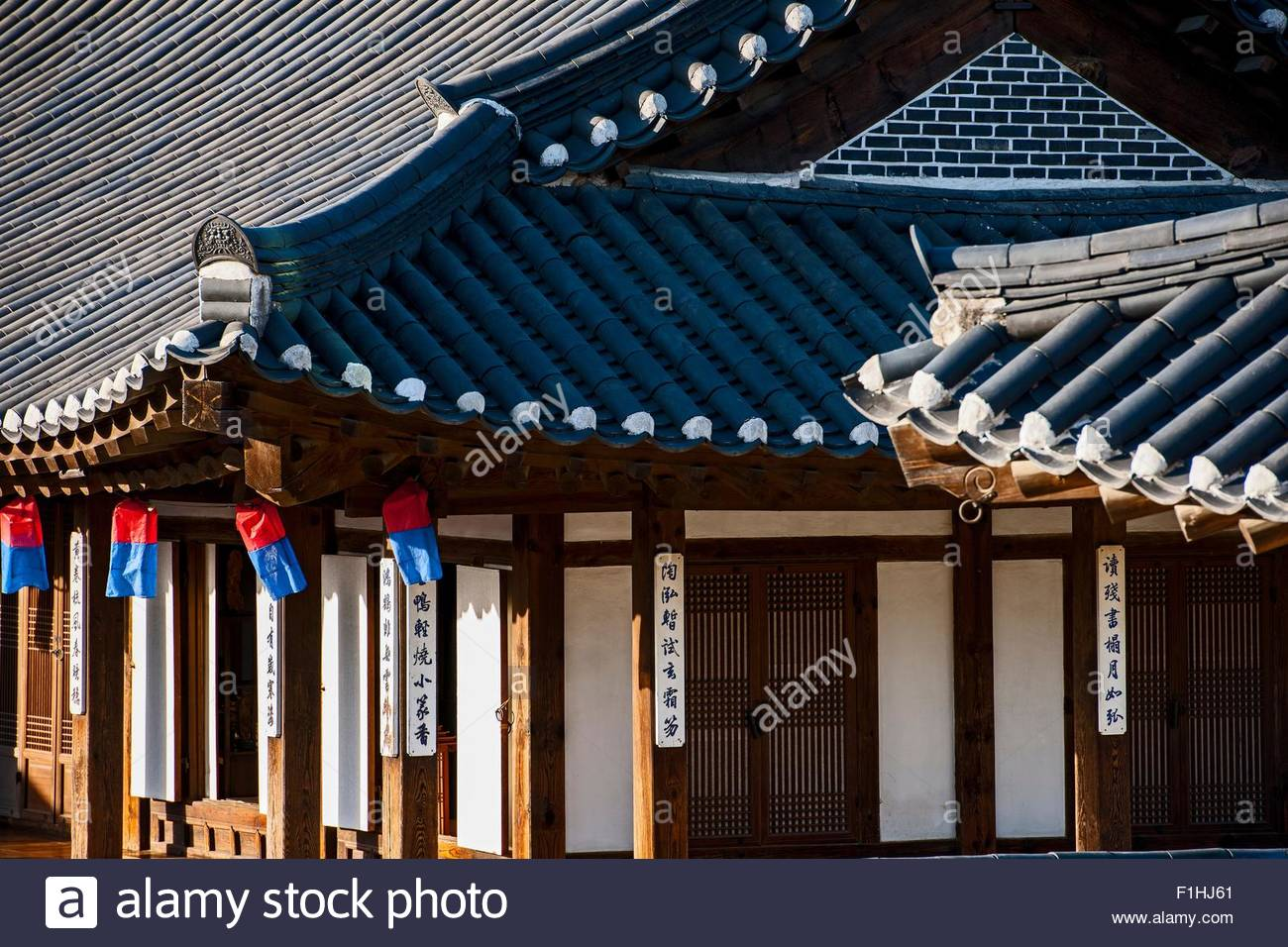 Detail of traditional houses at the Hangok open air museum in Seoul, South Korea - Stock Image