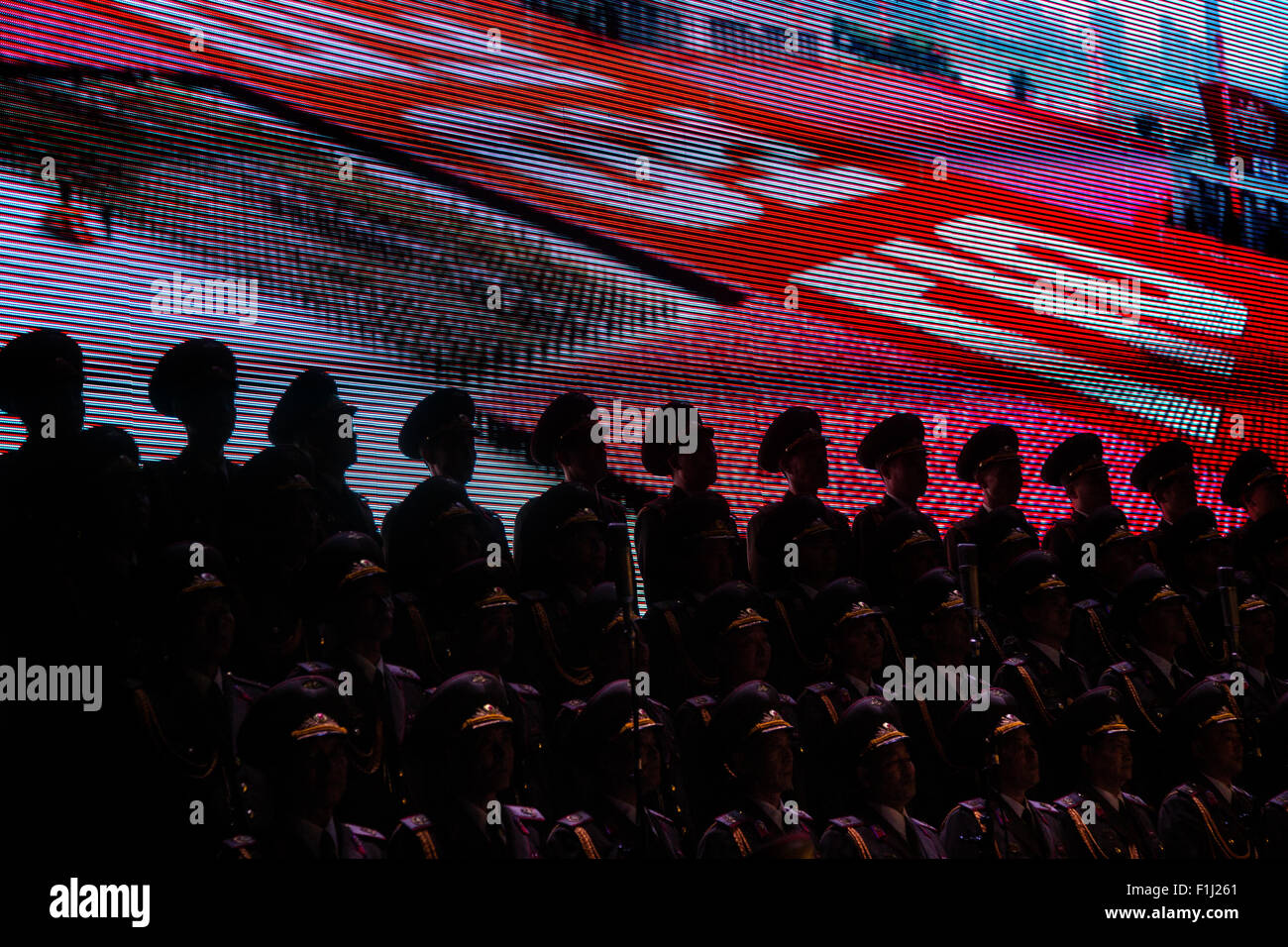 Moscow, Russia. 01st Sep, 2015. Concert of the National Choir of the Democratic People's Republic of Korea in Moscow Stock Photo