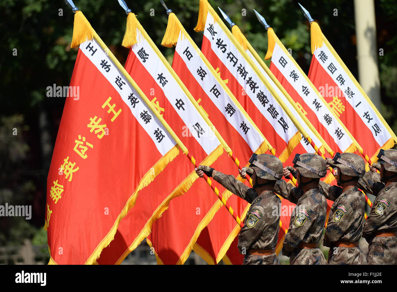 Beijing, China. 3rd September, 2015. A phalanx honoring heroes of the 'Liulaozhuang Battle' attends a military - Stock Image