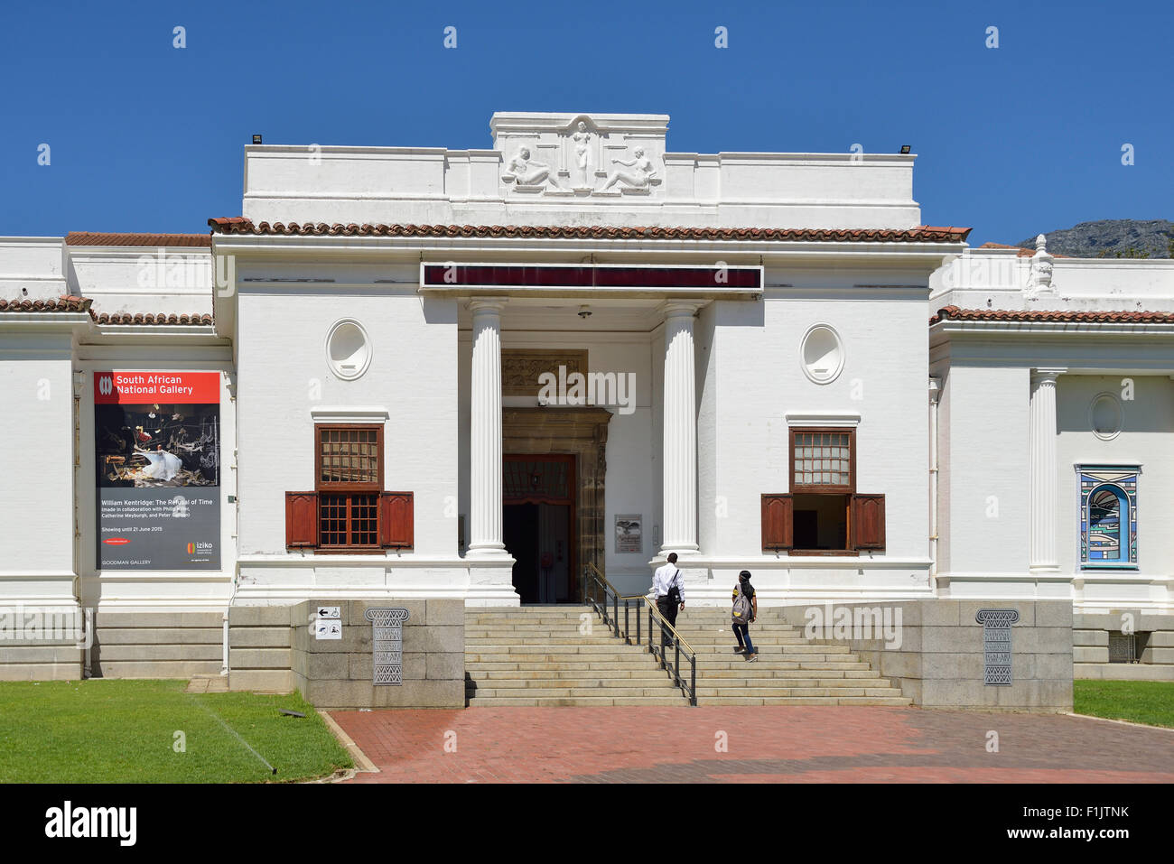 South African National Gallery, The Company's Garden, Cape Town, Western Cape Province, Republic of South Africa Stock Photo