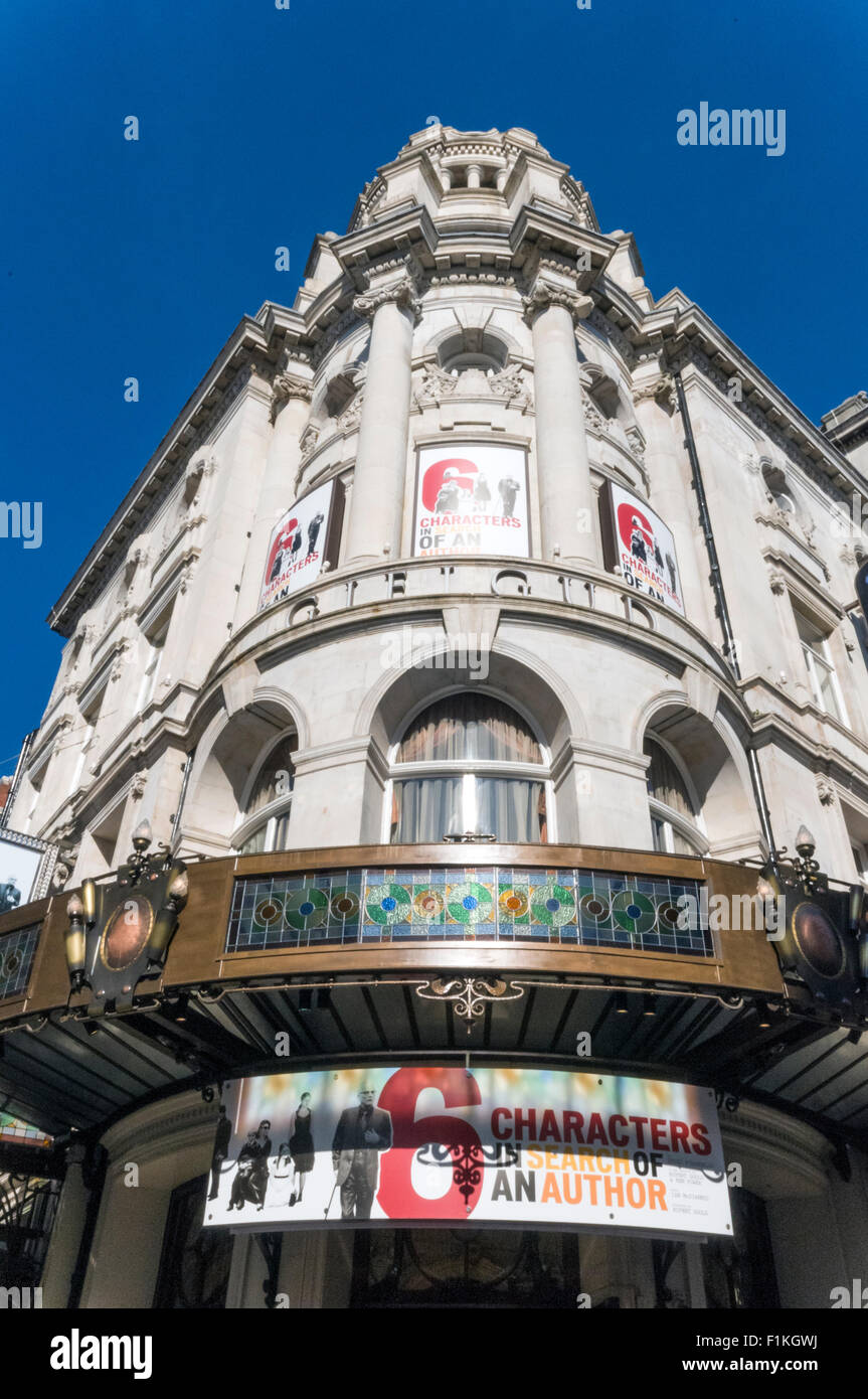 The Gielgud Theatre, Shaftesbury Avenue, West End, London - Stock Image