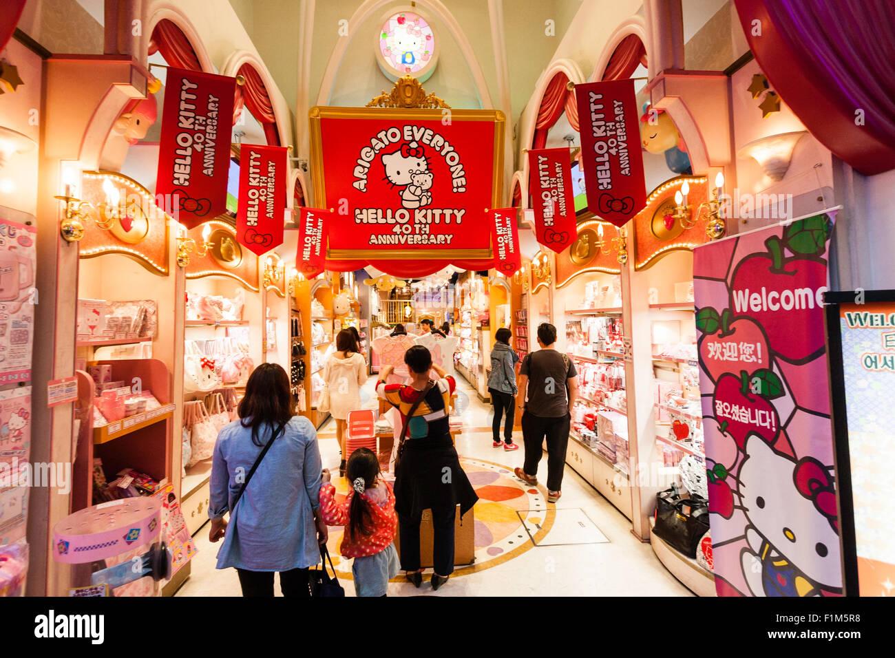 221241c65 Hello Kitty Shop Stock Photos & Hello Kitty Shop Stock Images - Alamy