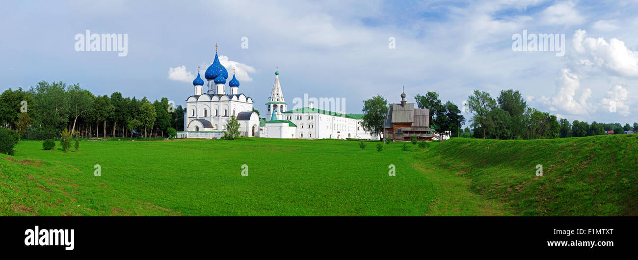 nside Suzdal Kremlin Panorama with Cathedral of the Nativity, Russia - Stock Image