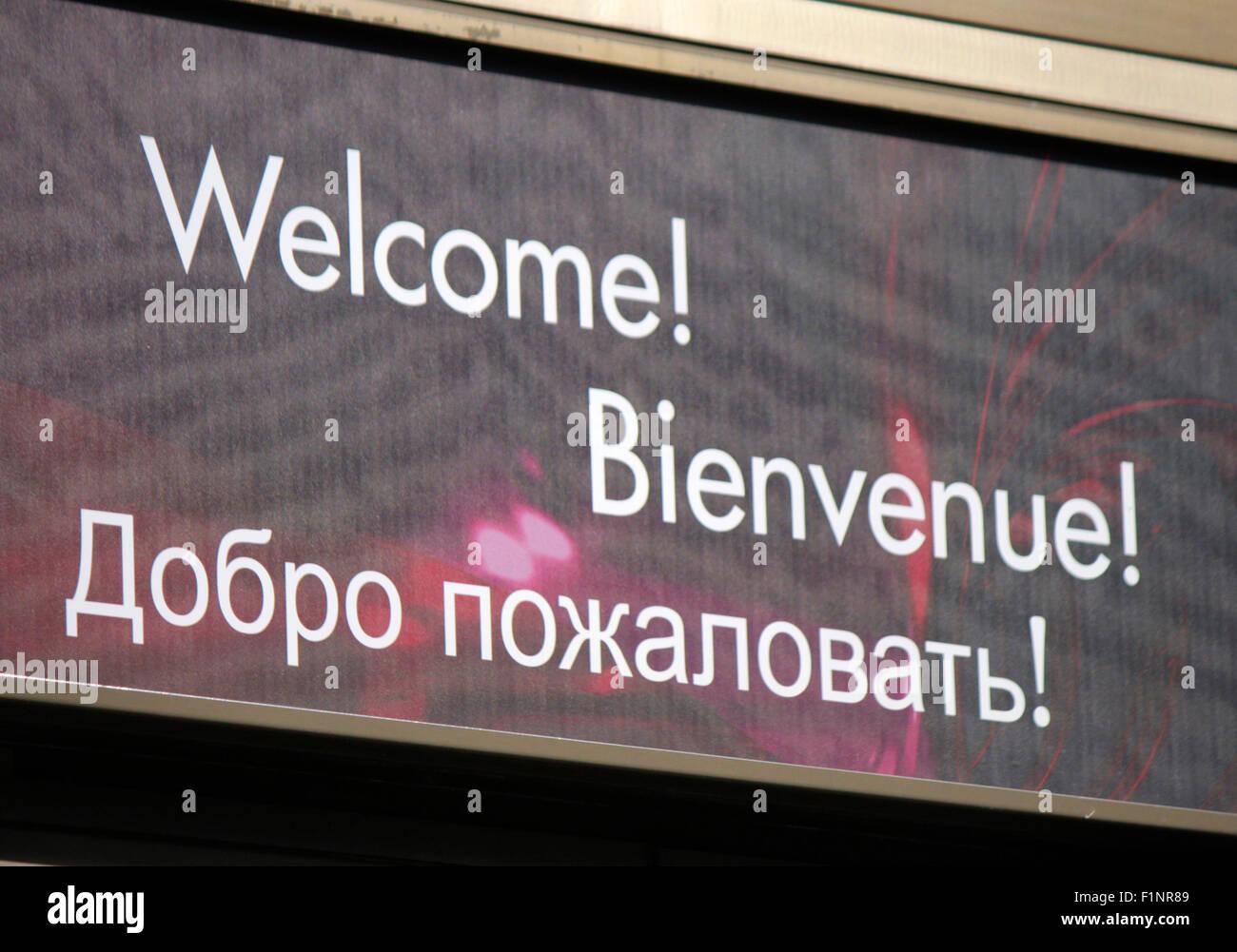 internationale Begruessungen: Willommen, Welcome, Bienvenue, dobroe pojalowatj, Berlin. Stock Photo